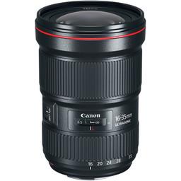 Obiektyw Canon EF 16-35 mm f/2.8L III USM zwrot 860zł