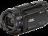 Kamera Sony FDR-AX33B