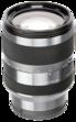 Obiektyw Sony 18-200 f/3.5-6.3 E-Mount