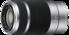 Obiektyw Sony E 55-210mm f/4.5-6.3 OSS E-Mount