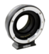 Adapter Metabones Speed Booster ULTRA Canon EF do Sony E